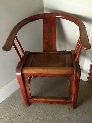Antique Chinese Horseshoe Chair