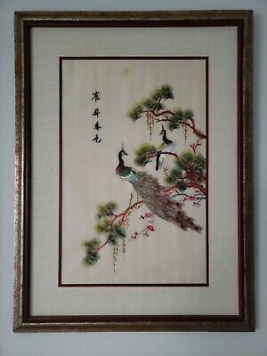 Stunning Vintage Chinese Silk Embroidered PEACOCKS on PineTree Artist Signed