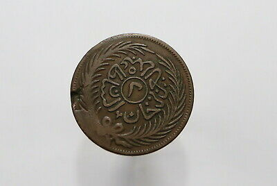 Tunisia 2 Kharub Ah1289 Error Coin Unfilled Die B29 #5801