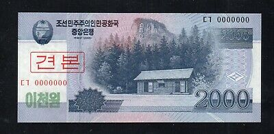 **  SPECIMEN  BANKNOTE  2000 CURRENCY **  (1abe)
