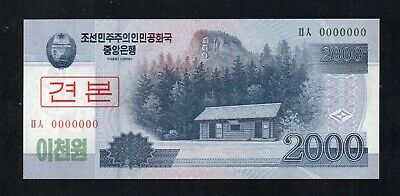 **  SPECIMEN  BANKNOTE  2000 CURRENCY **  (1abf)