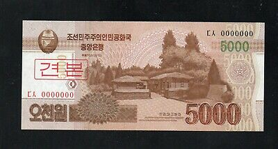 **  SPECIMEN  BANKNOTE  5000  CURRENCY **  (1e)