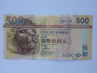 Hong Kong $500 note from HSBC at 2008 - VF to EF condition