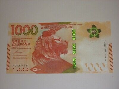 Newly issued Hong Kong $1,000 note from HSBC - uncirculated condition