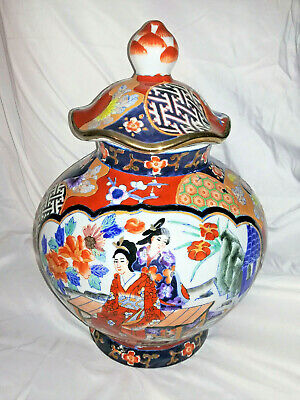 LARGE HAND PAINTED ORIENTAL JAR, POT, URN WITH LID - 35 cms TALL