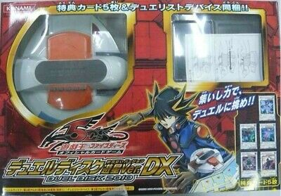 Yu-Gi-Oh! Duel Disc Yusei DX ver 2010 Five 5 DS Launcher Anime Game Toy