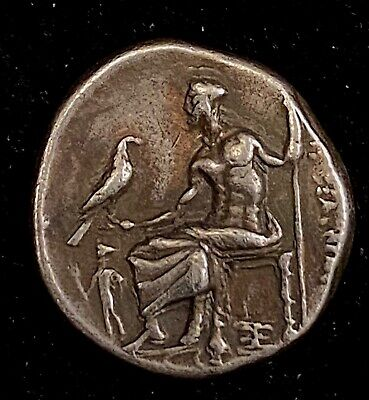 Alexander The Great 325/23BC Abydus Ancient Greek Silver Drachm 4.35g Lifetime