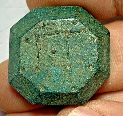 RARE BYZANTINE BRONZE DECORATED SQUARE WEIGHT CA 700 AD 69.1gr 30mm