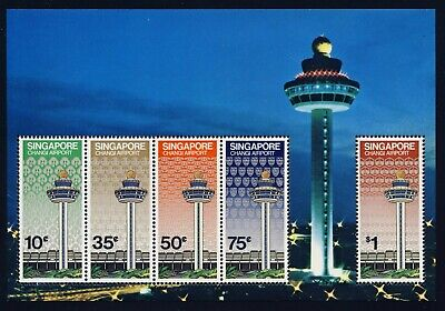 SINGAPORE . 1981 Changi Airport (386a) . Mint Never Hinged