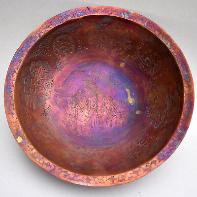 Hand Chased Copper, Footed Bowl - Chinese Antique - People & Floral Motifs