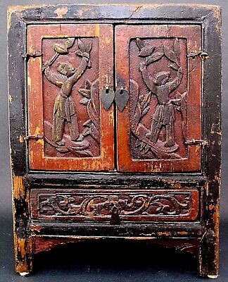 Chinese Asian Antique 19th Cent Wood Hand Carved Table Cabinet Doors & Drawers