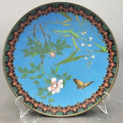 Antique Chinese Cloisonne Enamel Charger