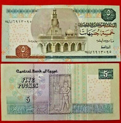 ONE HALF BUNDLE EGYPT 50// NOTE UNC .UNC SHARP