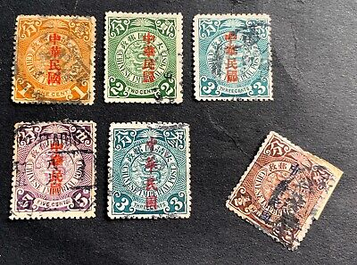 Republic of China 中国 1912 Coiling Dragon 5 used stamps +1 faulty -check scans!