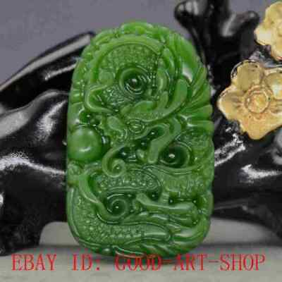 Chinese Natural Green Hetian Jasper Jade Hand Carved Dragon Pendant G31