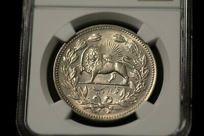 AH1320(1902) 5000 Dinars Silver Coin KM-976 One Year Type NGC AU58