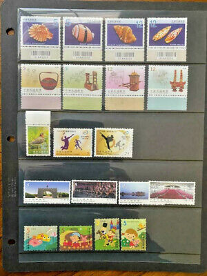 Rep. Of China- VF NH 2009 YEAR SET !!     LOOK!
