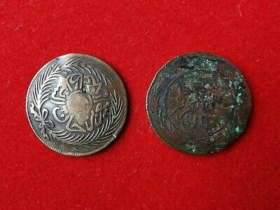 Tunisia Set of 2 Coins of Mint Old to Identify - REF55473