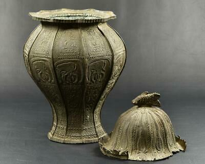 Chinese Old Yuan - Ming Bronze Jar Vessel Incense Burner  / W 22.8[cm] Vase Pot