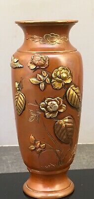 Japanese Meiji Bronze Vase with Silver, Copper & Gold