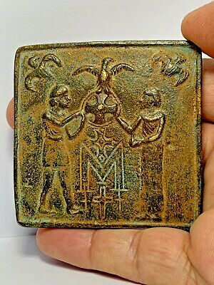 ANCIENT BYZANTINE BRONZE PLAQUE DECORATION WITH LARGE M CENTURY 600 AD 67,8mm