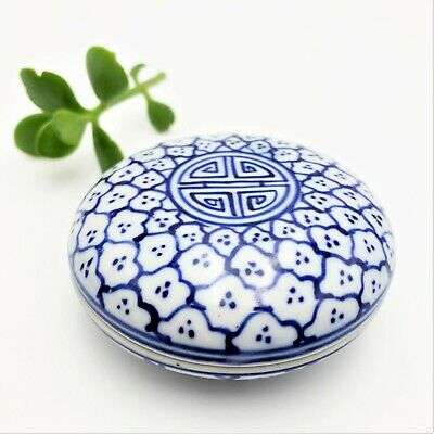 Chinese Hand Painted Blue & White Porcelain Lidded Trinket / Condiments Dish 8cm
