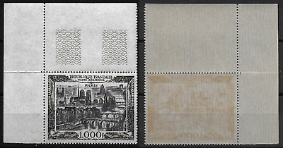 FRANCE  - NEUF - POSTE AERIENNE - 29** - Cote/165.00.eur  - LUXE- MNH.
