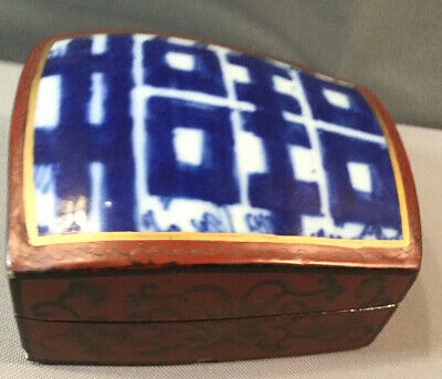 Antique Chinese Lacquer Double Happiness Porcelain Jar Fragment Box
