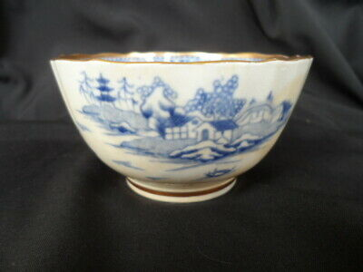 Antique Blue and White Willow Pattern Tea Bowl