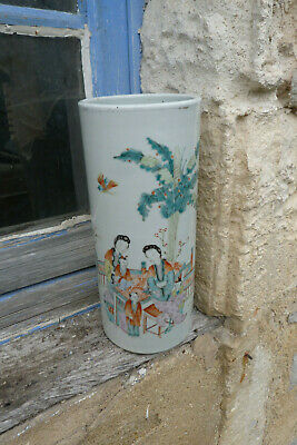 Antique Chinese or Asian porcelaine vase Mothers and children with text poetry