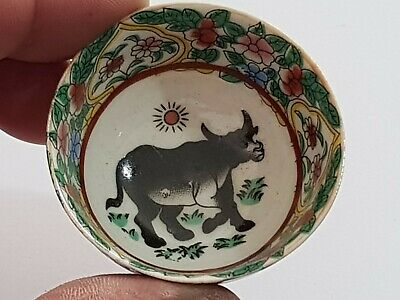 ANTIQUE Chinese Exquisite Handmade COW SUN FLOWERS  RARE bowl 14,3 GR 50 MM