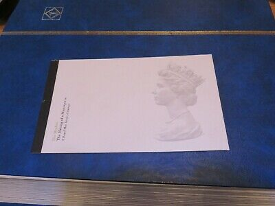 2007 DX39 The Machin, The making of a masterpiece - Prestige Stamp Book Complete