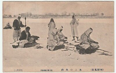 Japanese Occupation of Korea POSTCARD. ICE FISHING in KOREA