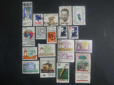 Israel 1975 to 2000 Selection - 3 Pages - High CV