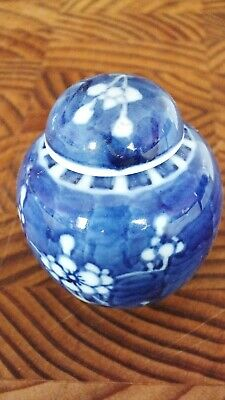 LOVELY BLUE AND WHITE GINGER JAR  (Quite Small)