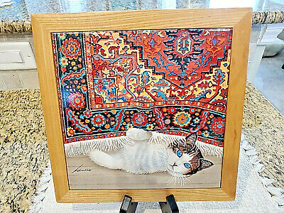 Lowell Herrero 1982 Tile Colorful Cat Laying under Carpet Wood Frame ~ Signed