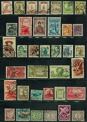 """Worldwide Collection - Early Lot of 71 stamps """"M""""- """"N"""" Countries Used, MH"""