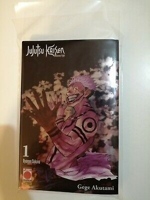 jujutsu kaisen 1 sorcery fight variant esclusiva lucca comics and games 2019 pla