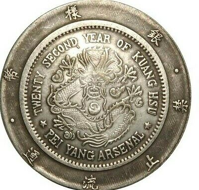 Chinese Die Trial Specimen of Peiyung Arsenal Mint Kuang Hsu Silver Coin (b)