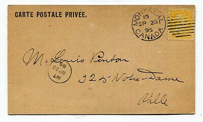Canada Quebec - Montreal 1895 Early Private Postcard - Small Queen - Sent Local