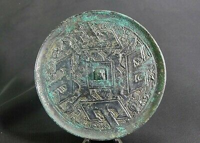 """Ancient Chinese 3.5"""" Bronze Mirror: Four Mountains (Shan- 山) Warring States"""