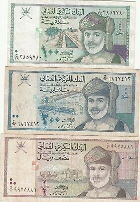 Oman Set of Banknotes (What you see is what you get)