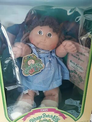 Vintage COLECO 1985 Cabbage Patch Kids in box: LYNNEA MARION Brown Hair