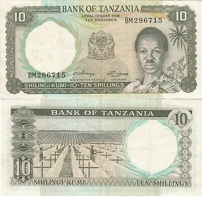 Tanzania 10 Shillings RARE Banknote (What you see is what you get)