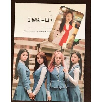 This month's girl Monthly Loona 1/3 LOVE&LIVE CD Photo book Card HaSeul
