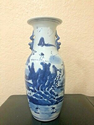 Antique Chinese Vase. Hand painted. Blue & White.