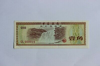 China 10 Fen Foreign Exchange Certificate Serial # GL 200014 (3351930)