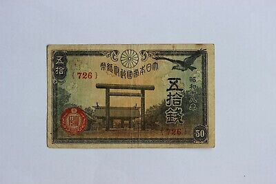 Japan Great Imperial Japanese Government 1938 50 Sen Serial # 726 (3351930)