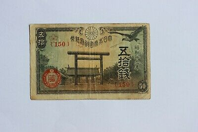 Japan Great Imperial Japanese Government 1938 50 Sen Serial # 150 (3351930)