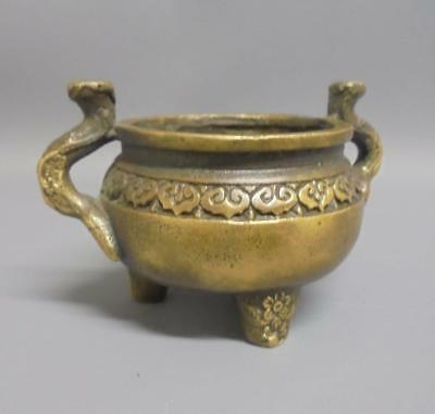 Qing Chinese Bronze Censer Xuande four-character mark late 18th Century/19th
